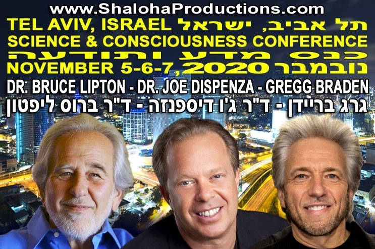 Science and Consciousness Conference